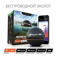 Эхолот Deeper Smart Sonar Pro+ (Wi-Fi + GPS)