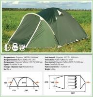 Палатка Comfortika Pamir 4