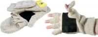 Рукавицы-перчатки с обрезанными пальцами вязаные светлые