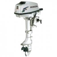 Лодочный мотор Honda BF5A4 SB U